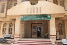 Resumption of admission to Evening studies