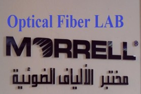 Inaugurate the Optical Fiber LAB