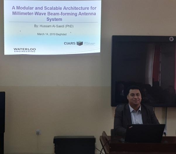 Seminar